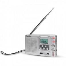 KCHIBO KK-9702 Ραδιόφωνα