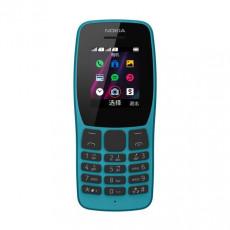 NOKIA 110 DS Κινητά Απλής Χρήσης Blue