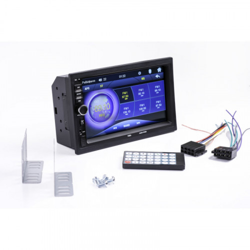 OSIO ACO-7700 Car Audio Player
